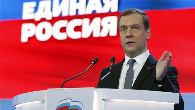Russian Prime Minister Dmitry Medvedev gives a speech during a congress of the ruling United Russia party in Moscow on January 22, 2017. (Photo by AFP)