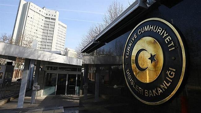 Turkish-Foreign Ministry