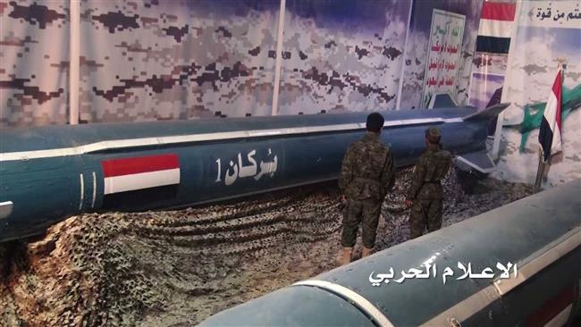 This photo provided by the media bureau of Yemen's operations command shows Yemeni Borkan-1 (Volcano-1) missiles.