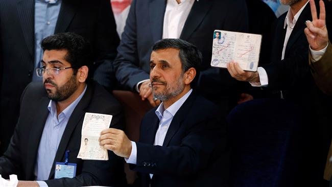 Iran's presidential elections
