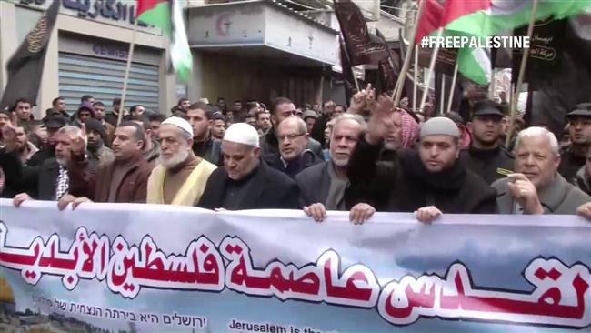 People took to the streets of the Gaza Strip following the Friday prayers to express their anger against the United States administration over its recognition of Jerusalem al-Quds as Israel's capital.