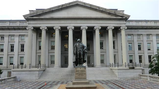The US Treasury Department building (File photo)