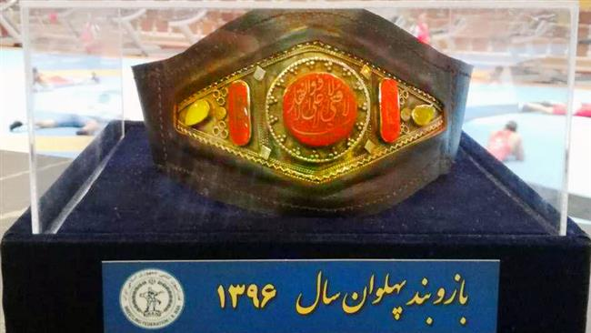 This picture shows the armband for the forthcoming Iran's National Senior Pahlavani Wrestling Championship in the country's northeastern shrine city of Mashhad.