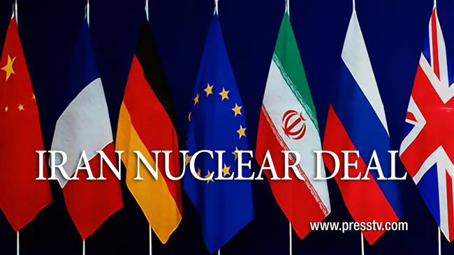 Debate: Trump's Iran deal decision