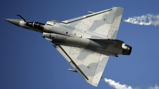 The file photo shows a fighter jet belonging to the air force of the United Arab Emirates.