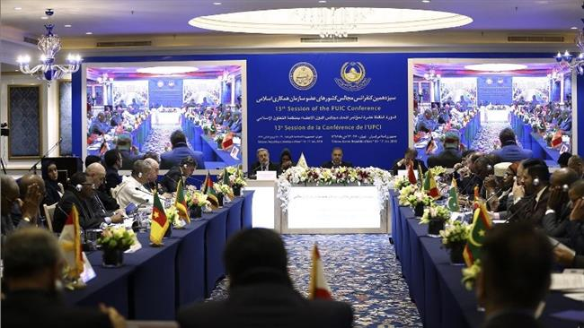 13th conference of the Parliamentary Union of the Organization of Islamic Cooperation
