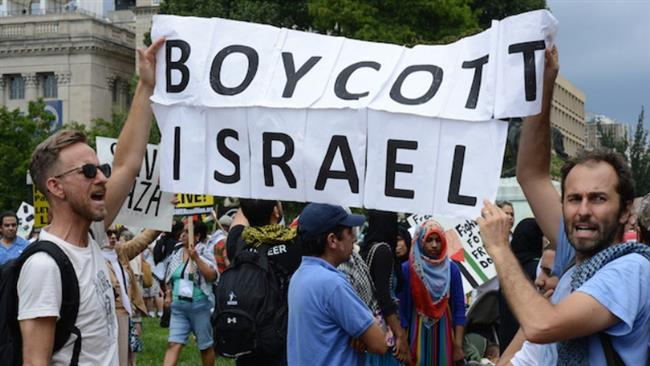 Boycott, Divestment and Sanctions movement